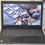 Продам ноутбук Lenovo ideapad 320-15AST, Челябинск