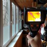Тепловизионное обследование, Челябинск