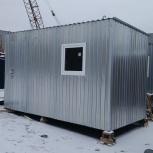 Строительный вагончик 5х2.0 м, Челябинск