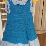 Вязанное платье, Челябинск