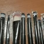 Набор кистей для макияжа (20 шт.), Челябинск