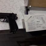 Walter ppk/s Пневматический пистолет, Челябинск