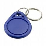 Ключи для домофона, Челябинск