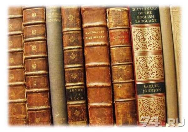 Куплю старые книги 2 лат 1993 год латвия 75 лет