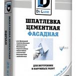 Шпатлевка цементная оптом и в розницу недорого, Челябинск