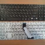 Клавиатура для ноутбука acer v5-531 : acer новые, гарантия 3месяца, Челябинск