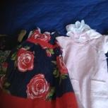 почти даром для детей одежду, Челябинск