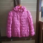 Куртка детская, Челябинск