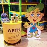 Интернет-магазин умных подарков для детей, Челябинск