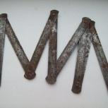 Метр складной (С.С.С.Р.) металлический, Челябинск