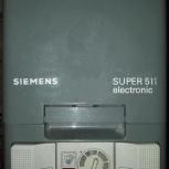 Пылесос Siemens Super Electronic 511 Германия, Челябинск