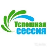 Помощь студентам в написании дипломных, курсовых, Челябинск