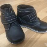 Детские ботинки весна/осень, Челябинск
