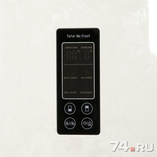 продам холодильник Lg Ga E409sera цена 1600000 руб челябинск