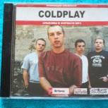 """Диск MP 3 """"Coldplay """"Британский рок. (16 альбомов), Челябинск"""