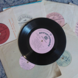 Коллекция пластинок, Челябинск