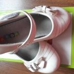 Туфельки для девочки, Челябинск