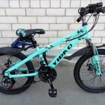 Велосипед горный Sprick, Челябинск