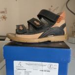 сандали для мальчика, Челябинск
