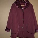 Продам женскую куртку на весну-осень, Челябинск