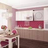 Кухонные гарнитуры Изготовление, ремонт, установка, Челябинск