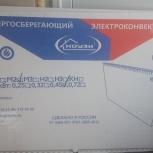 Энергосберегающий конвектор коузи, Челябинск