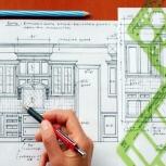 Дизайнер (Ремонт помещений по дизайн проекту), Челябинск