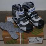 Лыжные ботинки Spine Baby 101 Состояние нового !!!, Челябинск