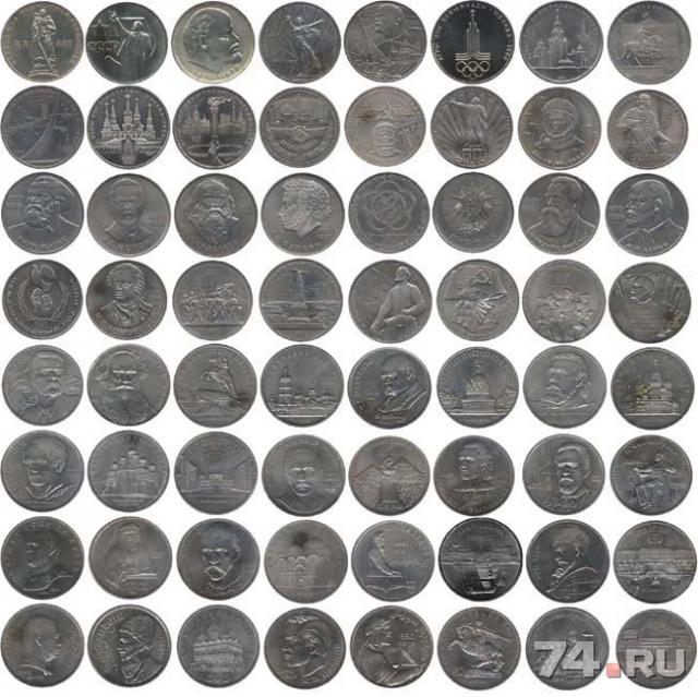 Советские юбилейные 20 грошей 1957