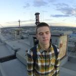 Репетитор по математике/физике, Челябинск