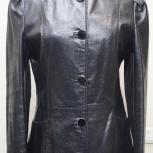 Куртка из натуральной  кожи, Челябинск