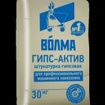 «Волма Гипс Актив»-механизированная штукатурка, Челябинск