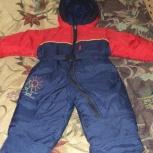детская одежда  для мальчика, Челябинск