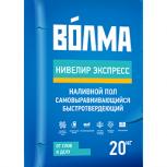 Наливной пол «ВОЛМА–Нивелир Экспресс», Челябинск