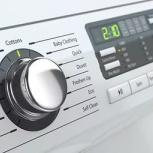 Ремонт модуля блока электронного управления стиральной машины, Челябинск
