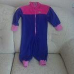 Продам одежду для девочки, Челябинск