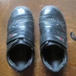 Туфельки кожаные, Челябинск