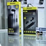 Bluetooth-наушники с микрофоном Awei T5, Челябинск