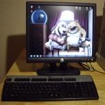 Полный компьютер для дома - офиса, Челябинск