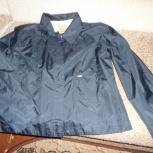 Женская куртка - ветровка, Челябинск