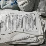 Мешки б/у для строительного мусора, Челябинск
