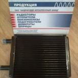 Радиатор печки Газель новый, Челябинск