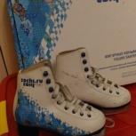 коньки фигурные для девочки 32 размер, Челябинск