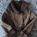 Куртка из пони, р. 44, Челябинск