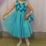 Нарядное платье фирмы Gulliver, Челябинск