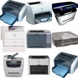 Выкуп лазерных принтеров, МФУ, Челябинск