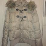 Куртка женская, размер 48, Челябинск