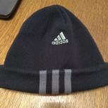 Шапочка Adidas, Челябинск