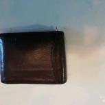 Продам мужской бумажник, Челябинск