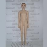 Манекен детский (девочка), 143см, gl-4, Челябинск